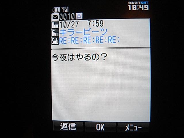 f0146989_1953718.jpg