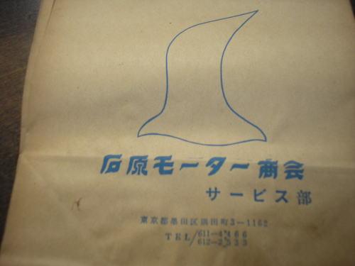 b0117797_1935298.jpg