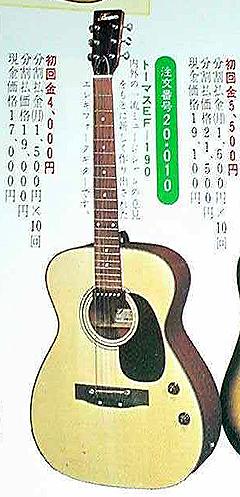 初めてのギター『Thomas EF-190』_c0137404_22404986.jpg