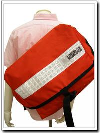 messenger bag from England_c0077105_1424527.jpg