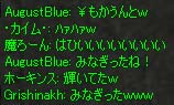 c0012810_12353626.jpg