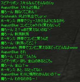 c0012810_12354991.jpg