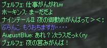 c0012810_1235582.jpg