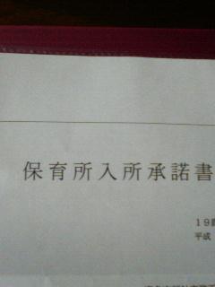 f0031013_5203585.jpg