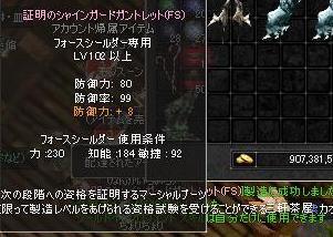 f0158714_152248.jpg