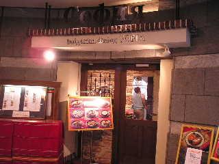 ブルガリア料理レストラン「SOFIA」 @汐留_f0141419_454010.jpg