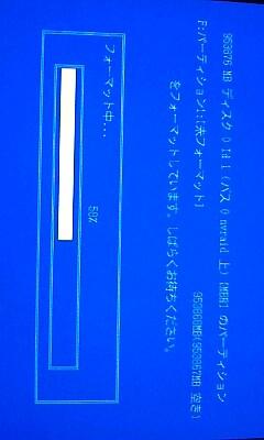 d0047220_1252285.jpg