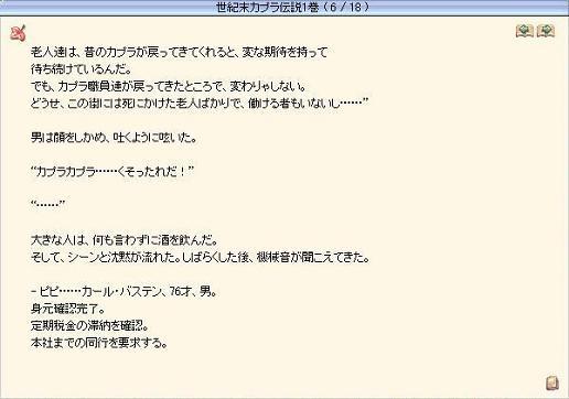 a0058124_0573178.jpg