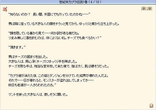 a0058124_05764.jpg