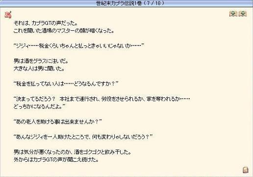 a0058124_0584557.jpg