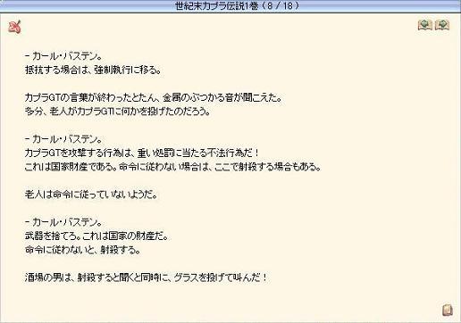 a0058124_0585759.jpg