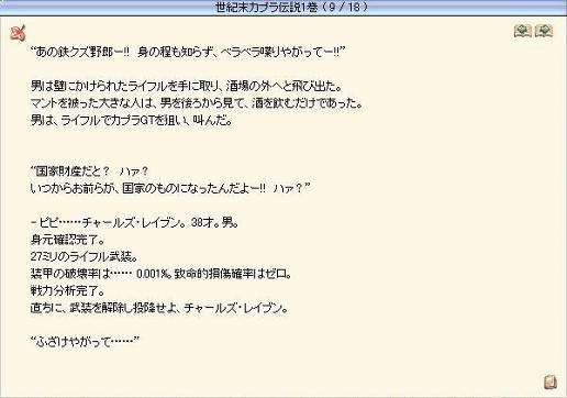 a0058124_059621.jpg