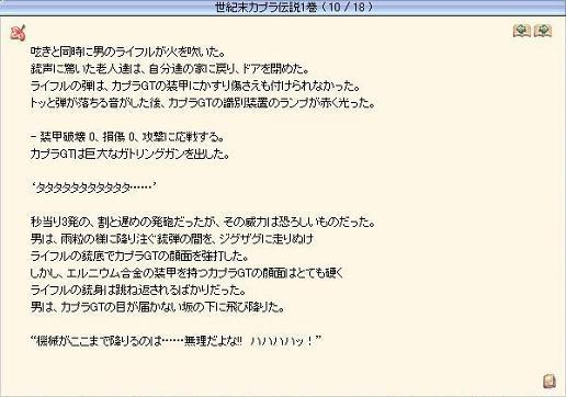 a0058124_101435.jpg