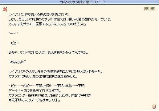 a0058124_10475.jpg
