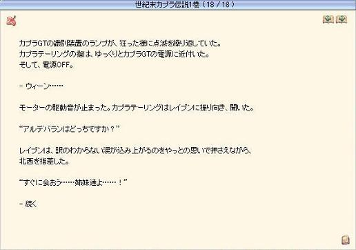 a0058124_125463.jpg