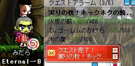 c0055827_14464440.jpg