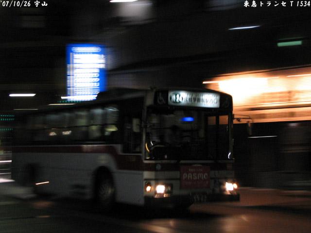 a0048833_252921.jpg