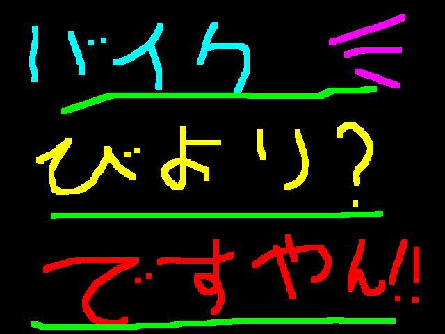 f0056935_18372778.jpg