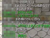 a0048237_1501229.jpg