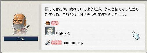 d0060940_19255959.jpg