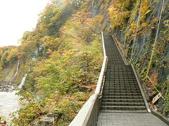地獄に行って三途の川を渉る  秋田旅行その2_f0019247_23575463.jpg