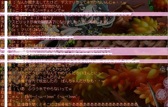 b0120249_1210527.jpg