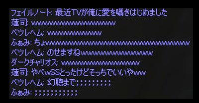 b0050155_11155736.jpg