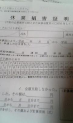 f0073958_22173473.jpg