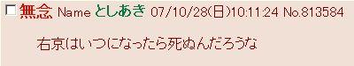 「サムライスピリッツ閃」、ああ出るのね。_c0004568_1231622.jpg