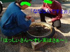 b0053472_1855973.jpg