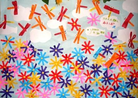 ハート 折り紙:コスモス折り紙簡単-monoraa.exblog.jp