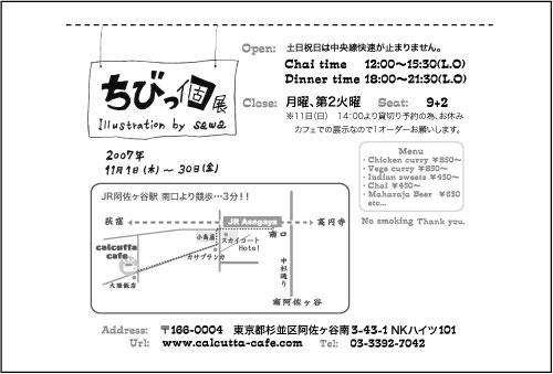 b0053582_06577.jpg