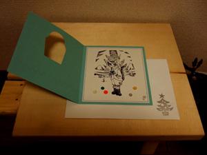 クリスマスカードを_f0023482_18383277.jpg