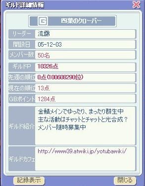 f0048086_2111148.jpg