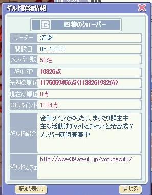 f0048086_2112459.jpg