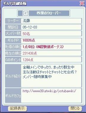 f0048086_2113355.jpg