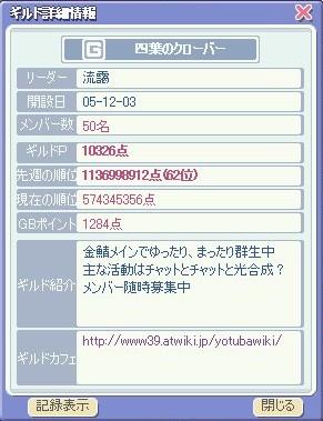 f0048086_2114849.jpg