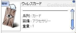 f0024889_6194248.jpg