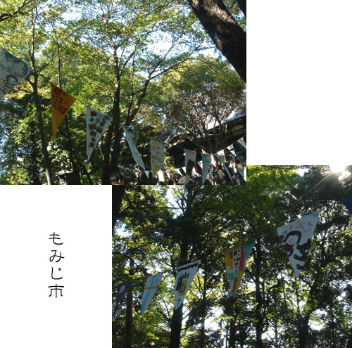 f0091194_1822040.jpg