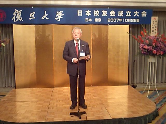 秦紹徳校務委員会主任挨拶_d0027795_18504095.jpg