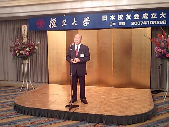 中田慶雄名誉会長の挨拶_d0027795_191283.jpg