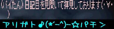 f0072010_19403738.jpg