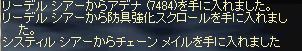 f0101117_20482652.jpg