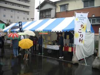中津川ふるさとじまん祭開催_d0063218_18102574.jpg