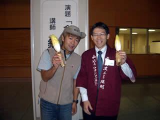 環境フェスタ中津川にちこり村_d0063218_19425168.jpg