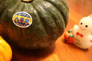 丸ごとかぼちゃのプリン_f0141419_6112719.jpg