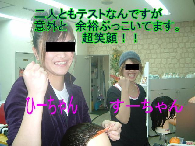 f0147821_12511060.jpg