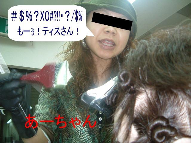 f0147821_12563841.jpg