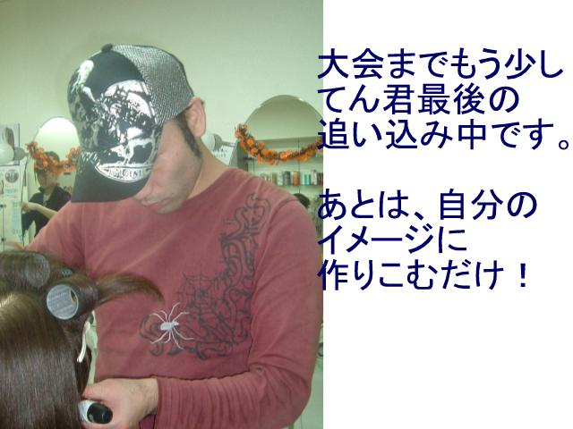 f0147821_1256664.jpg
