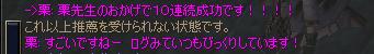 d0020026_117372.jpg